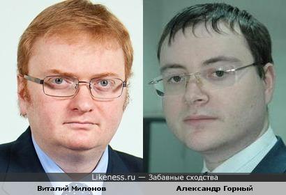 Религиозный активист похож на менеджера Майл.ру
