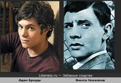 Адам Броуди похож на Никиту Михалкова (в молодости)
