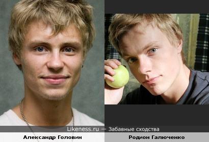 Головин похож на Галюченко