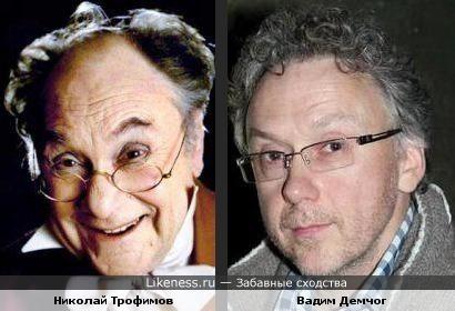 Николай Трофимов и Вадим Демчог