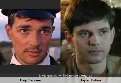 Егор Бероев и Тарас Бибич похожи