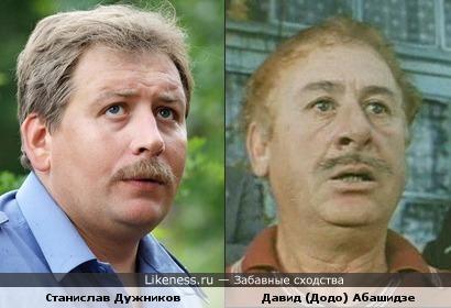 Станислав Дужников и Давид (Додо) Абашидзе