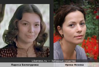 Лариса Белогурова и Ирина Низина