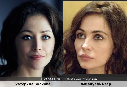 Екатерина Волкова и Эммануэль Беар