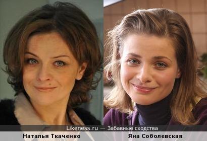 Наталья Ткаченко и Яна Соболевская