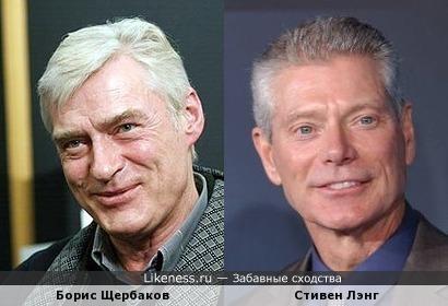 Борис Щербаков и Стивен Лэнг