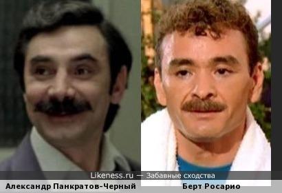 Александр Панкратов-Черный и Берт Росарио