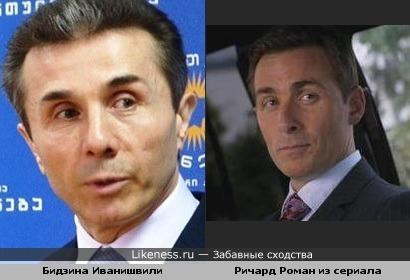 Иванишвили похож на Левиафиана!