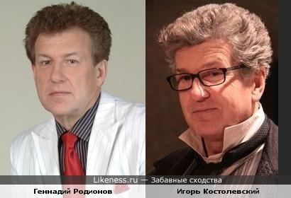 Оперный певец Геннадий Родионов и актёр Игорь Костолевский