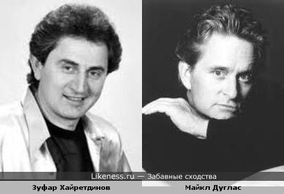 Татарский композитор и певец Зуфар Хайретдинов и актёр Майкл Дуглас немного похожи