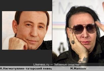 Певец из Казани Н.Нигматуллин и М.Мэнсон