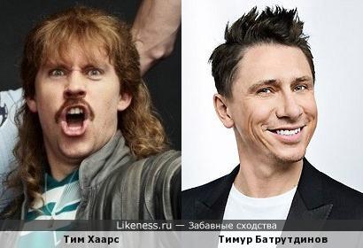 Тимур Батрутдинов ужасно сильно схож с Тимом Хаарсом