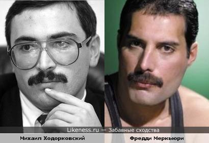 Ходорковский и Меркьюри
