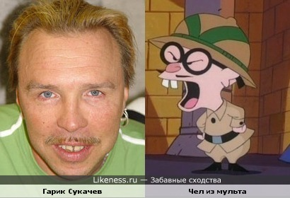 Гарик Сукачев похож на чела из мультфильма Бешеный Джек Пират