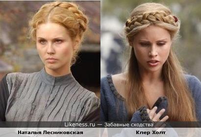 Русская баба Наталья или западная Клер?