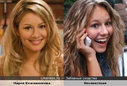 Девушка найденная на просторах рунета напомнила Марию