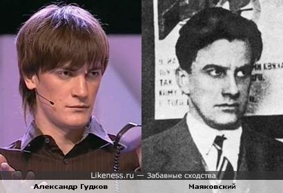 Гудков похож на Маяковского