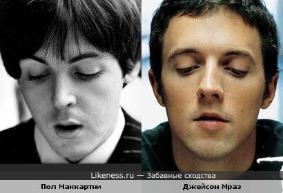 Пол и Джейсон - сходство есть!