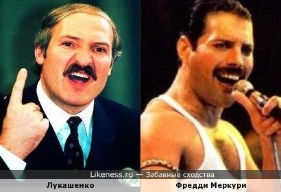 Президент Беларуси напомнил Фредди Меркури