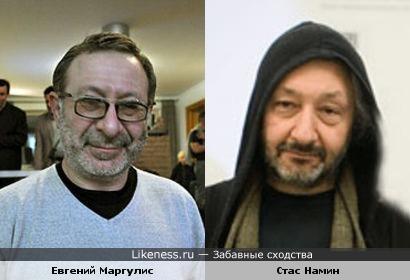 Евгений Маргулис и Стас Намин