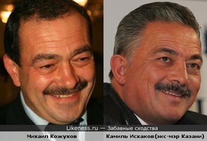 Михаил Кожухов и экс-мэр Казани Камиль Исхаков