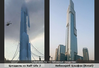 Архитектор небоскрёба Цзыфэн явно фанат игры Half-Life 2
