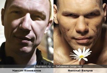 Максим коновалов и николай валуев