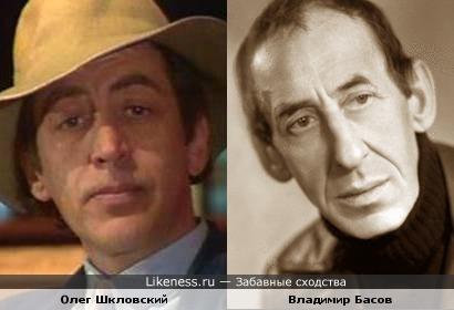 Олег Шкловский и Владимир Басов