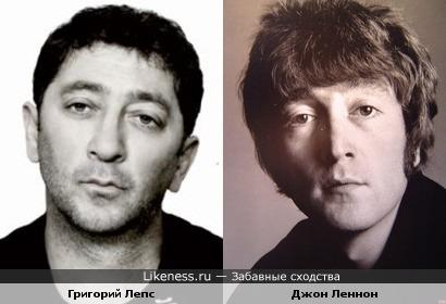 """Григорий Лепс и Джон Леннон похожи не только очками а-ля """"Кот Базилио"""""""