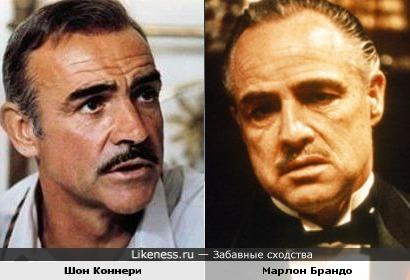 Шон Коннери в образе напоминает Дона Корлеоне