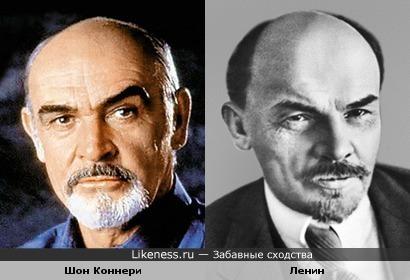 Шон Коннери и Владимир Ульянов (Ленин)