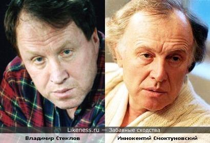 Владимир Стеклов и Иннокентий Смоктуновский