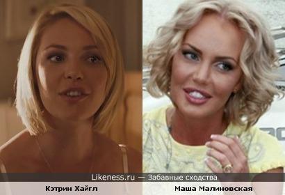 """Когда смотрел фильм """"Киллеры"""", меня не покидало ощущение, что главную героиню играет Маша Малиновская"""