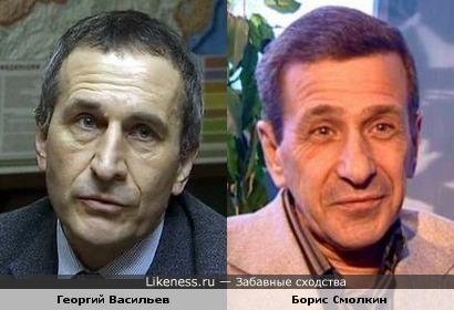 Георгий Васильев и Борис Смолкин