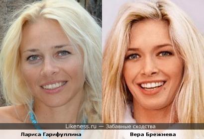 Лариса Гарифуллина и Вера Брежнева