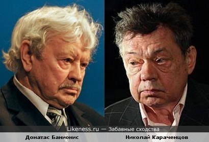 Донатас Банионис и Николай Караченцов