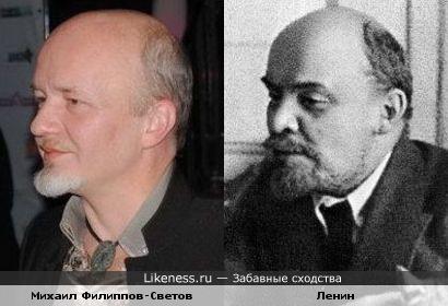 Продюсер Михаил Филиппов-Светов копия Ленина