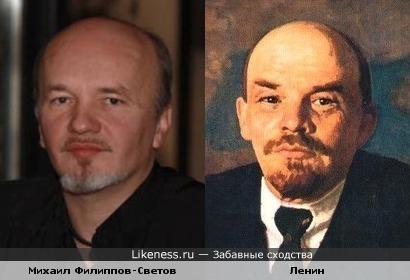 Продюсер Михаил Филиппов-Светов - копия Ленина