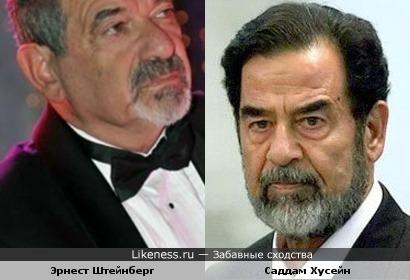 Эрнест Штейнберг и Саддам Хусейн