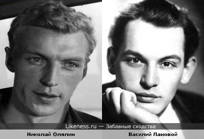 Николай Олялин и Василий Лановой
