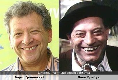 Борис Грачевский и Поль Пребуа
