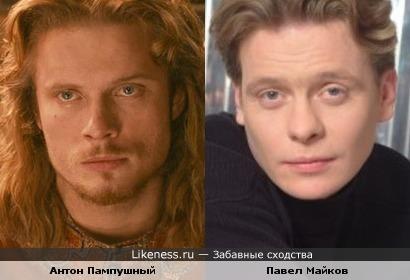 Антон Пампушный и Павел Майков