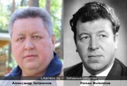 Александр Тютрюмов вполне мог бы сыграть сына Николы Питерского в Джентльменах удачи-3