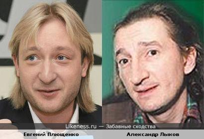 Евгений Плющенко и Александр Лыков