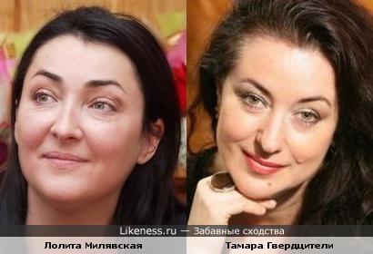 Лолита Милявская и Тамара Гвердцители
