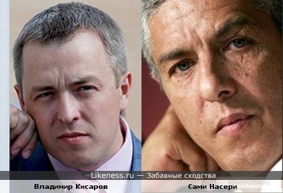 Владимир Кисаров и Сами Насери