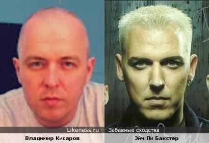 Владимир Кисаров на этом фото похож на Эйч Пи Бакстера