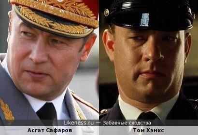 Экс-министр внутренних дел РТ Асгат Сафаров похож на Тома Хэнкса
