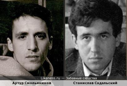 Артур Смольянинов похож на молодого Станислава Садальского