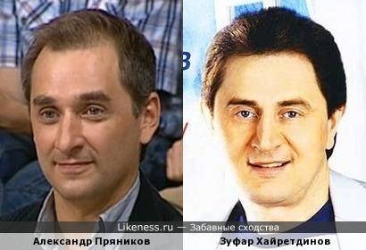 Александр Пряников и татарский композитор и певец Зуфар Хайретдинов